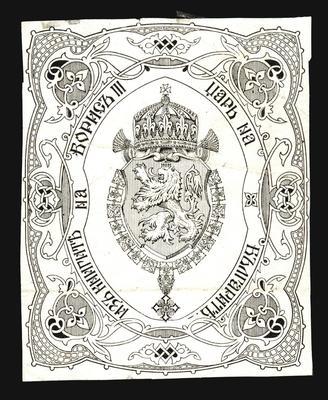 royalpicturebulgaria.jpg